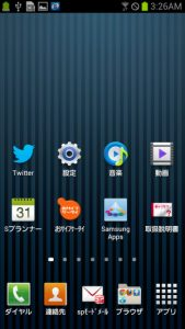 Androidsmart_45595_7
