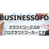 businessofd